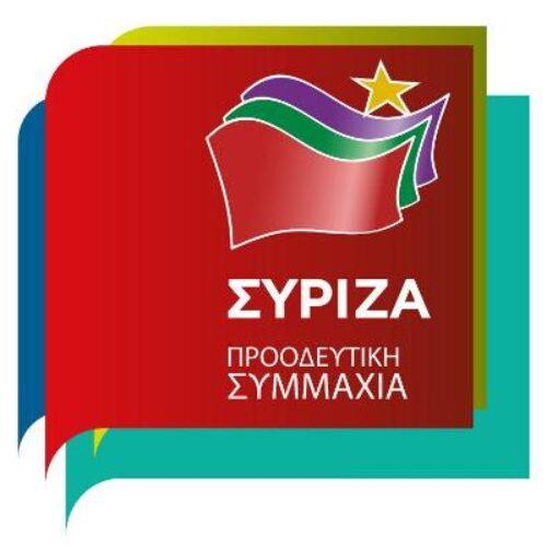 Με μεγάλη επιτυχία πραγματοποιήθηκε ο ετήσιος χορός του ΣΥΡΙΖΑ Ημαθίας