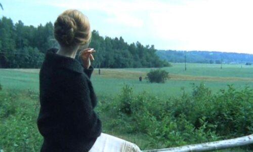 """Κινηματογραφική Λέσχη εργαζομένων ΕΡΤ3: """"Ο Καθρέφτης"""" του Αντρέι Ταρκόφσκι"""
