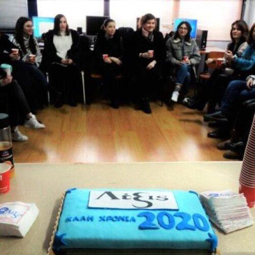 """Για 28η χρονιά τα Κέντρα Ξένων Γλωσσών """"Λέξις"""" κόβουν την πίτα τους"""