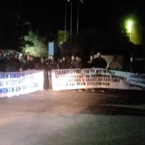 """Απεργία και αγωνιστικές διεκδικήσεις του Σωματείου Εργαζομένων στη Νηματουργία """"Βαρβαρέσος"""""""