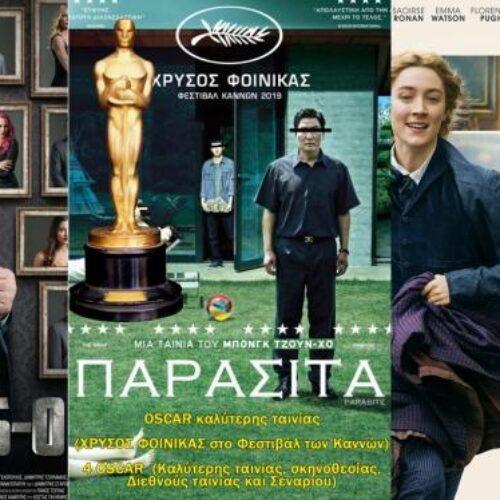 Το πρόγραμμα του κινηματογράφου ΣΤΑΡ στη Βέροια από Πέμπτη 13, μέχρι και την Τετάρτη 19 Φεβρουαρίου