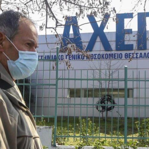 Ο κορωνοϊός στην Ελλάδα. Το πρώτο κρούσμα στη Θεσσαλονίκη - Πέντε κρίσιμα μέτρα  προφύλαξης