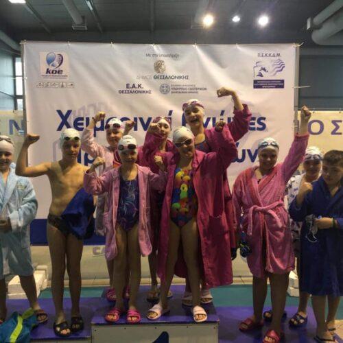 """4η η Κολυμβητική Ακαδημία """"Νάουσα"""" ανάμεσα σε 34 ομάδες και 1η στην Ημαθία"""