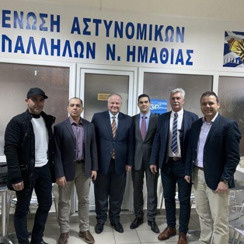 Συνάντηση της Ένωσης Αστυνομικών Ημαθίας με τον Γενικό Γραμματέα του Υπουργείου Προστασίας του Πολίτη