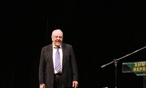 """""""Πετρολούκας Χαλκιάς - Σκηνές Ηπείρου κάλλους στη Βέροια"""" γράφει η Πόπη Φιρτινίδου"""