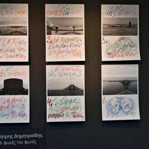 Ο Αργύρης Λιαπόπουλος στο Φωτογραφικό Κέντρο Θεσσαλονίκης, Δευτέρα 10 Φεβρουαρίου