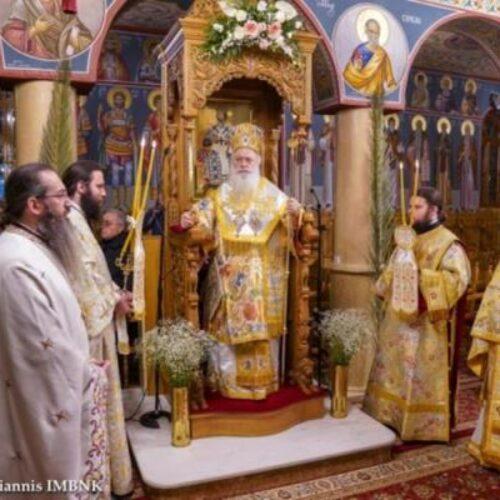 Ευχαριστήριο του Εκκλησιαστικού Συμβουλίου Υπαπαντής Βέροιας