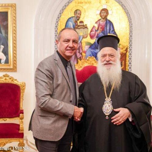 Ο Υφυπουργός Μακεδονίας-Θράκης Θεόδωρος Καράογλου επισκέφθηκε τον Μητροπολίτη Βέροιας