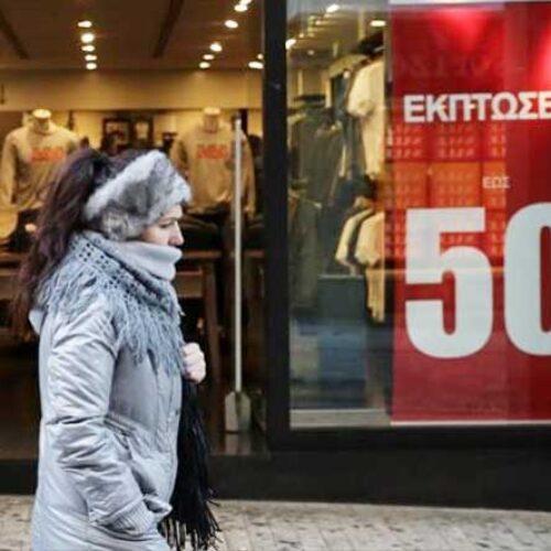 Εμπορικός Σύλλογος Βέροιας: Λήξη Χειμερινών Εκπτώσεων 2020