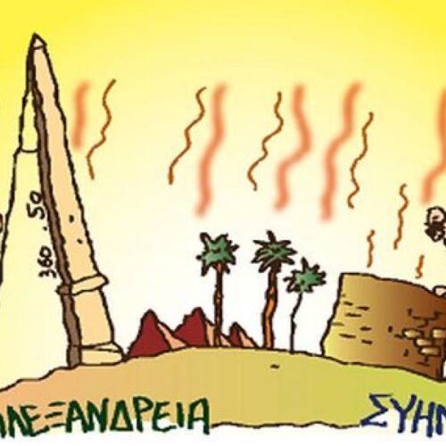 Σάββας Γαβριηλίδης: Η μέτρηση της περιφέρειας της Γης από τον Ερατοσθένη 2250 χρόνια νωρίτερα!