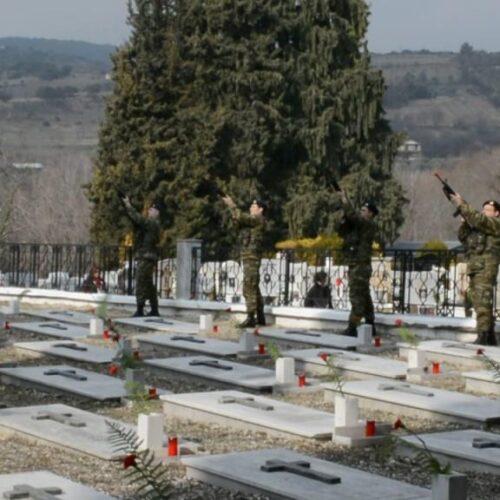 Ετήσιο  μνημόσυνο υπέρ αναπαύσεως της ψυχής των υπέρ πατρίδος  πεσόντων από την Ι Μεραρχία Πεζικού