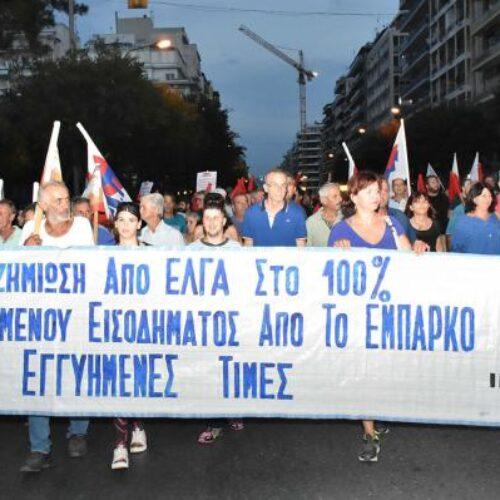 """Κάλεσμα στην απεργία από τον Αγροτικό Σύλλογο Νάουσας """"Μαρίνος Αντύπας"""" και την Επιτροπή Αγώνα αγροτών Αλεξάνδρειας"""