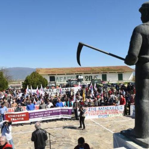 """Αγροτικός Σύλλογος Νάουσας """"Μαρίνος Αντύπας"""": Ματαίωση του αγροτικού συλλαλητήριου"""