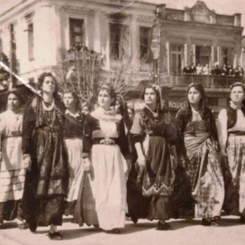 Μια παρέλαση από το... παρελθόν. Κατερίνη, 25η Μαρτίου 1951