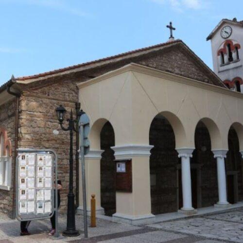 Κτιτορικό Μνημόσυνο στον Μητροπολιτικό Ναό της Βέροιας την Κυριακή της Ορθοδοξίας