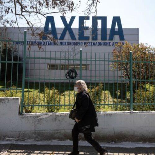 Κορωνοϊός: Τέταρτος νεκρός στην Ελλάδα