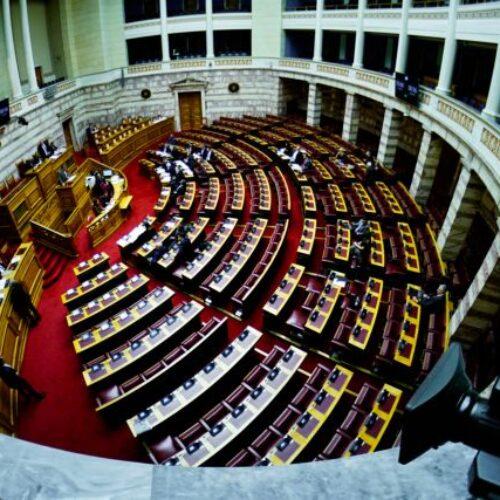 Κρατική χρηματοδότηση 13,5 εκ. στα πολιτικά κόμματα - Πώς μοιράζεται το ποσό ανά κόμμα. Το ΦΕΚ