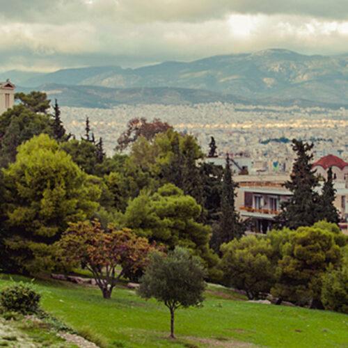 Λόφος Φιλοπάππου και Εθνικός Κήπος σε ανώνυμη εταιρεία -  Ανοιχτή επιστολή εργαζομένων στην Εφορεία Αρχαιοτήτων Αθήνας