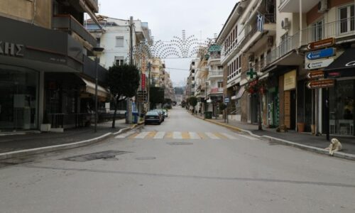 Βέροια 25η Μαρτίου 2020: Κορονοϊός - Εικόνες έρημης πόλης