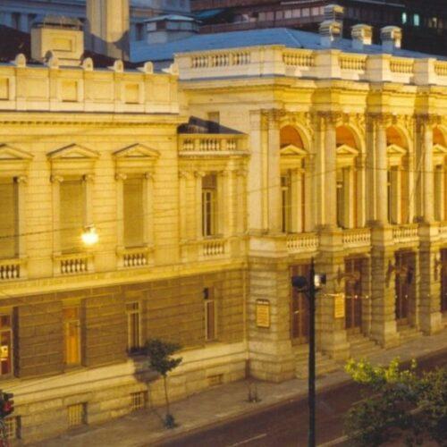 Εθνικό Θέατρο: Δωρεάν παραστάσεις και σπάνιο αρχειακό υλικό από το ηλεκτρονικό του αρχείο