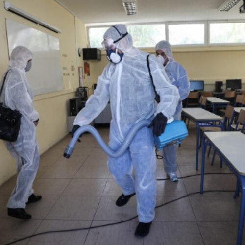 Κορωνοϊός: Η νέα λίστα με τα κλειστά σχολεία στην Ελλάδα