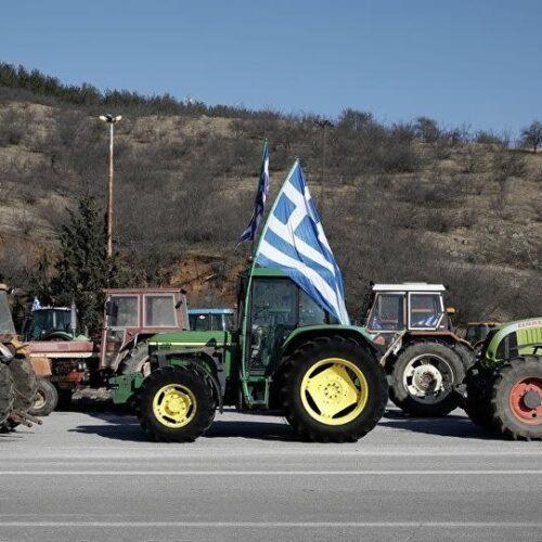 Αγροτικός Σύλλογος Βέροιας: Οι αγρότες δεν συμπεριλαμβάνονται σε καμία από τις προτάσεις ενίσχυσης