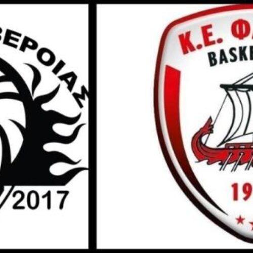 Μπάσκετ: Τον Φαίακα Κέρκυρας  υποδέχονται οι Αετοί Βέροιας την Κυριακή  - Η βαθμολογία