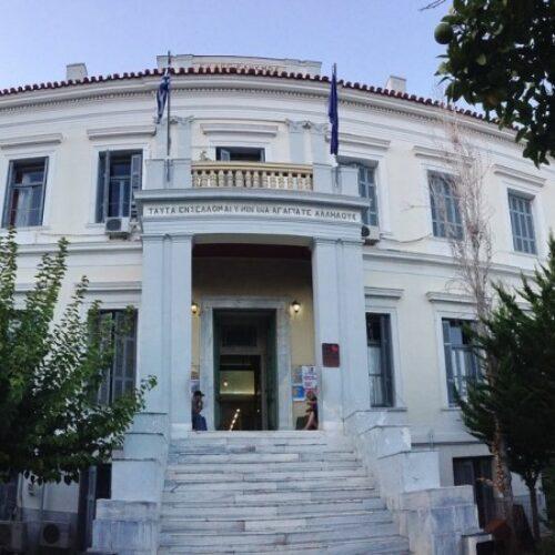 Κορωνοϊός - Ελλάδα: Τρεις νεκροί το πρωί της Τρίτης  –  46 συνολικά τα θύματα