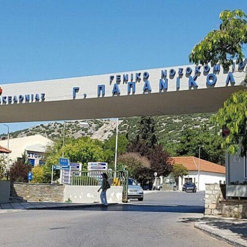Κορωνοϊός: Κατέληξαν σήμερα ακόμη δύο ασθενείς - Συνολικά 43 οι νεκροί στην Ελλάδα