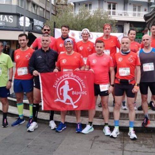 Αποτελέσματα της ομάδας του Συλλόγου Δρομέων Βέροιας από τον Ημιμαραθώνιο ''Katerini run''