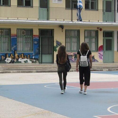 Κορωνοϊός : Παρατείνεται μέχρι τις 10 Απριλίου το κλείσιμο των σχολείων