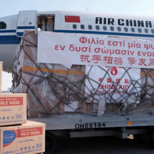 Δώρο της Κίνας: 18 τόνοι ιατρικό υλικό έφτασε στην Ελλάδα