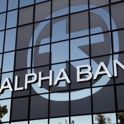 Alpha Bank: Στα 97 εκατ. ευρώ τα κέρδη μετά από φόρους το 2019