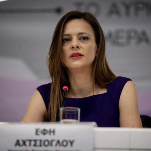 Έφη Αχτσιόγλου: Φαστ τρακ περικοπές μισθών πέρασε η κυβέρνηση