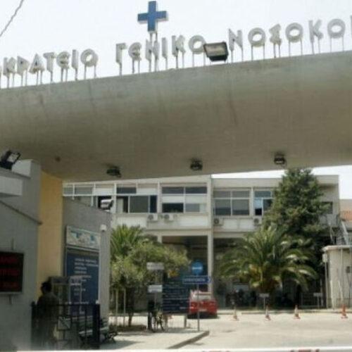 Κατέληξε 65χρονος στο Ιπποκράτειο Νοσοκομείο Θεσσαλονίκης που είχε δεχτεί επίθεση από σκύλους