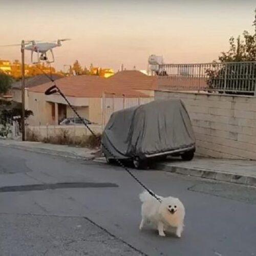 Κορωνοϊός - Κύπρος: Βγάζει το σκύλο του βόλτα με... drone