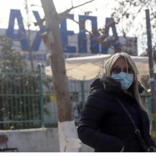 Κορωνοϊός: Θετικός ο 53χρονος στο ΑΧΕΠΑ - Λάθος χειρισμό καταγγέλλουν οι εργαζόμενοι στο νοσοκομείο Κοζάνης