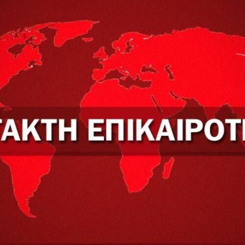 Έκτακτο: Αναμένεται απαγόρευση κυκλοφορίας – Με SMS θα ενημερώνουν οι πολίτες πού πηγαίνουν