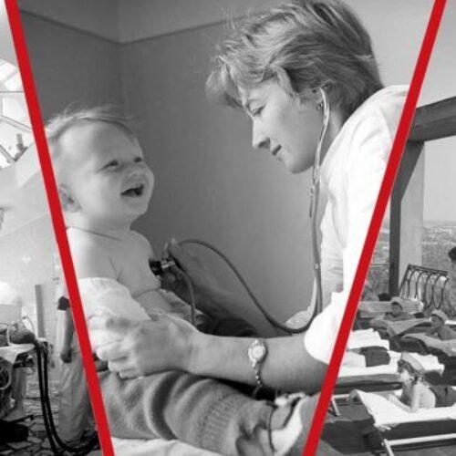 """""""Για την υπεροχή του Σοσιαλιστικού Συστήματος Υγείας"""" γράφει η ΡούλαΕλευθεριάδου"""