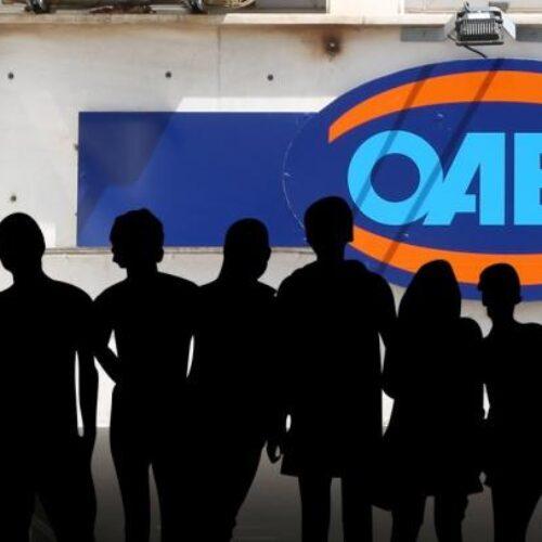 ΟΑΕΔ: Μέτρα διευκόλυνσης για τους ανέργους λόγω κορωνοϊού