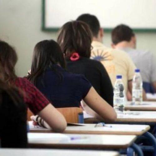 Πανελλαδικές Εξετάσεις 2020: Ξεκινούν οι υποβολές δηλώσεων των μαθητών