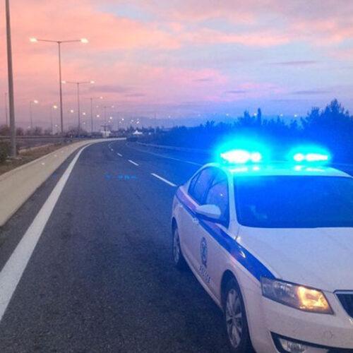 Βίντεο με ηχητικό μήνυμα της Ελληνικής Αστυνομίας για την αποφυγή συνωστισμού και μετάδοσης του κορωνοϊού σε 10 γλώσσες