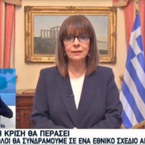 Διάγγελμα ΠτΔ: Οι Έλληνες δίνουμε ακόμα μια ιστορική μάχη, θα νικήσουμε