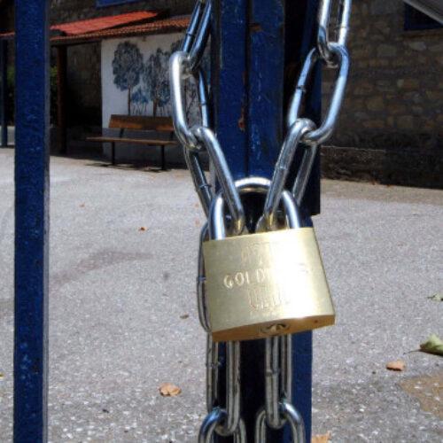 Κορωνοϊός:  Τα 50 κλειστά σχολεία στην Ελλάδα