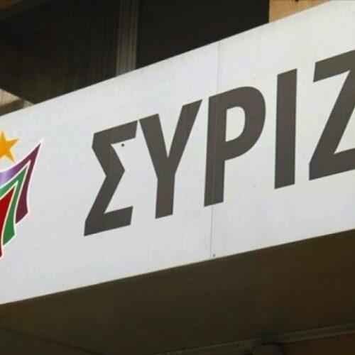"""""""Ανεξέλεγκτη δράση παρακρατικών ομάδων"""" στον Έβρο καταγγέλλει ο ΣΥΡΙΖΑ"""