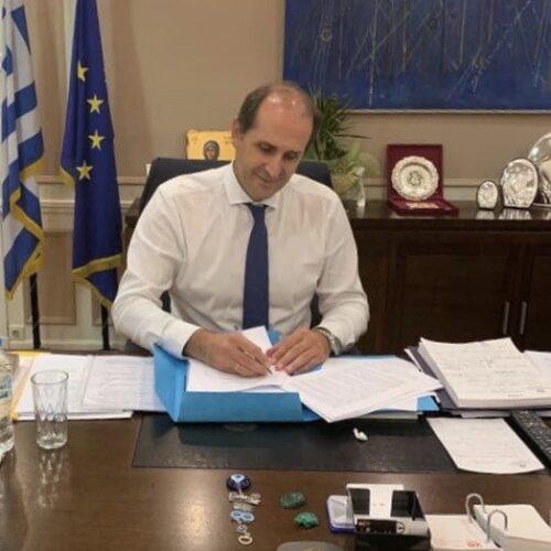 Απ. Βεσυρόπουλος:  Αναστέλλεται η καταβολή του ΦΠΑ και βεβαιωμένων οφειλών των επιχειρήσεων που επλήγησαν οικονομικά