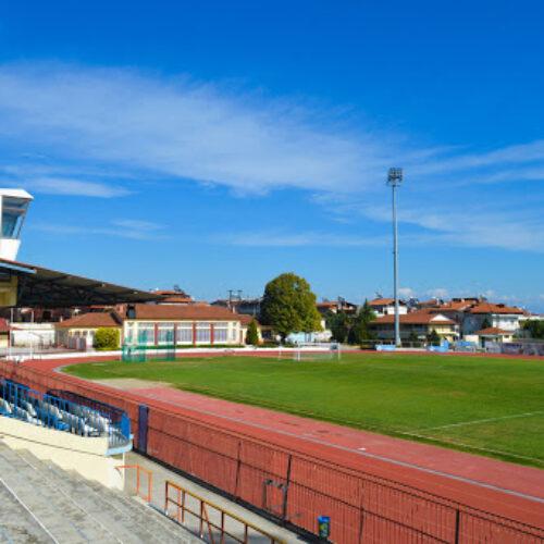 Προκήρυξη της Α' Φάσης Κλασικού Αθλητισμού  ΓΕ.Λ & ΕΠΑ.Λ. Ημαθίας σχολικού έτους 2019-2020