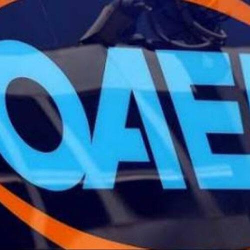 Κορωνοϊός- ΟΑΕΔ: Ποιοι άνεργοι θα πάρουν ακόμη δύο μήνες το επίδομα ανεργίας