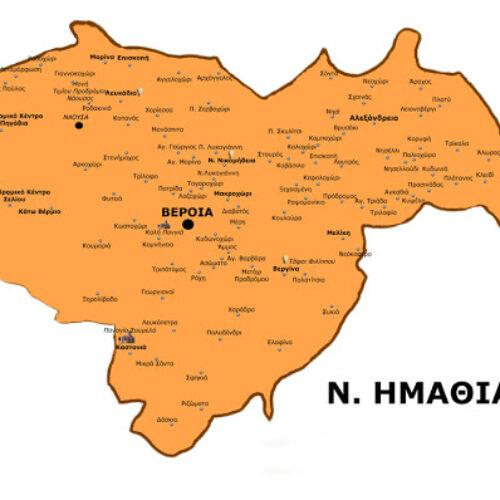Κορονοϊός - ΕΟΔΥ: Τρία τα επιβεβαιωμένα κρούσματα στην Ημαθία