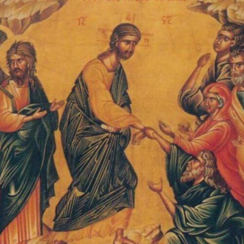 """""""Χριστός Ανέστη - Η Ανάσταση"""" δια χειρός Συμεών"""